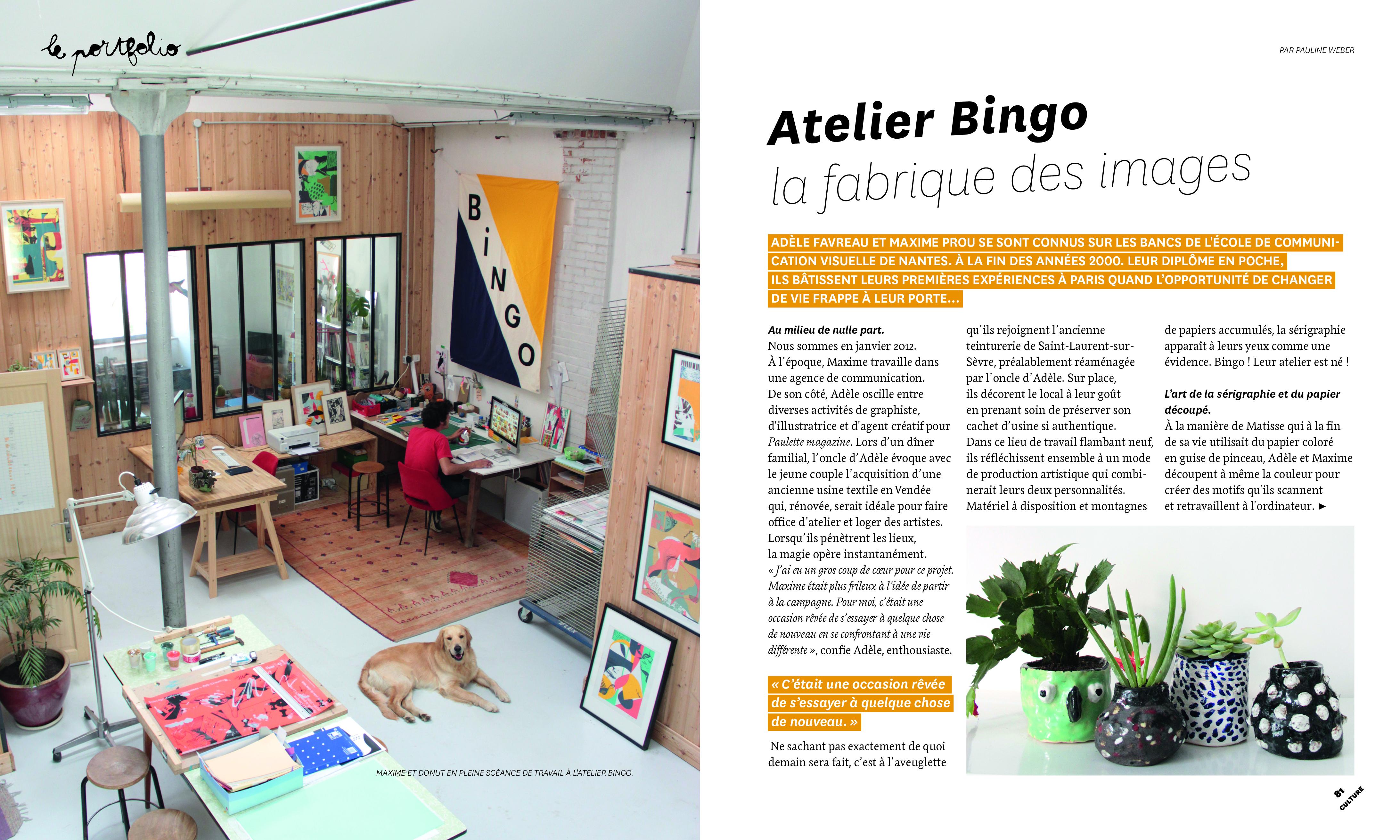 Atelier Bingo La fabrique des images